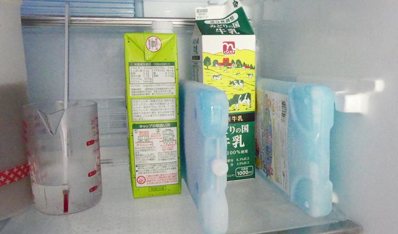 冷蔵庫の保冷剤2