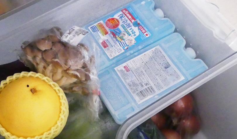 野菜室の保冷剤