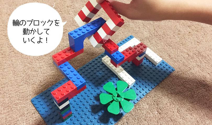 レゴブロックの知育玩具