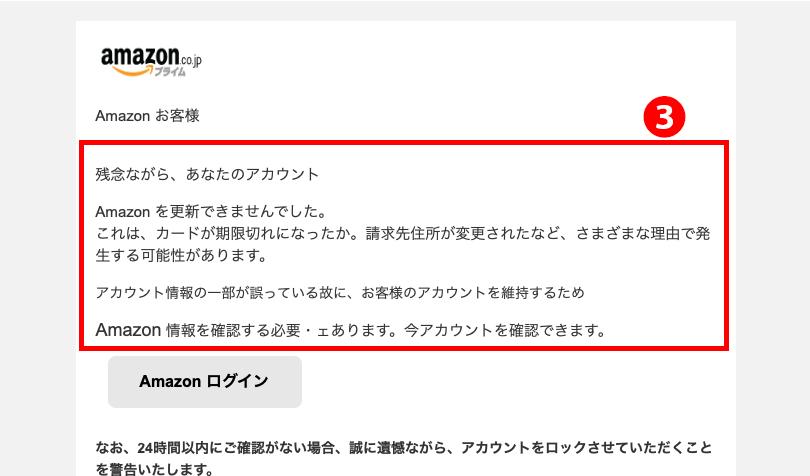 日本語がおかしい