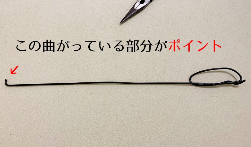 ハンガーのひっかき棒2