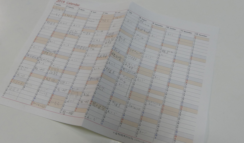 ちびむすドリルさんの年間カレンダー