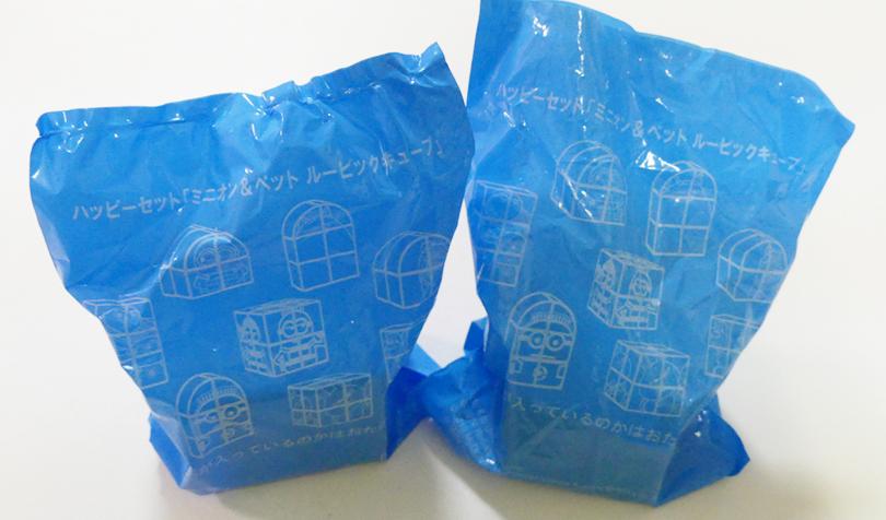 ハッピーセットの袋