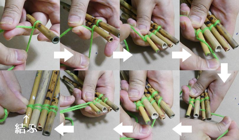 紐の結び方